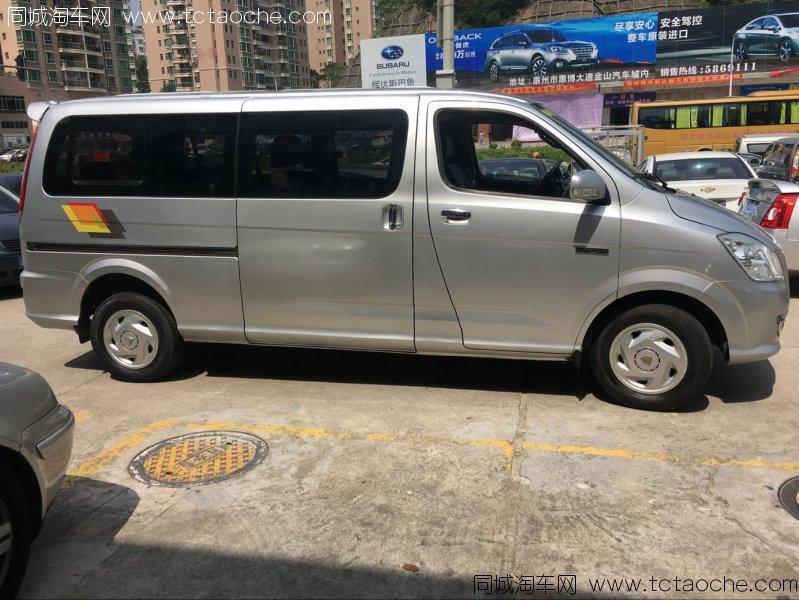 福田蒙派克_同城淘车网|全国二手车交易平台|二手车